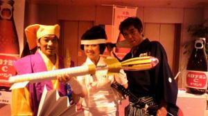 お笑いトリオ「太刀組(タチ組)」を応援しています!ジョイフルクラッカーを使っておもしろいコントを!