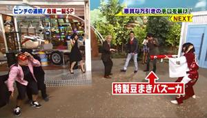 日本テレビの番組でジョイフルクラッカーのバズーガ砲を使っていただきました!