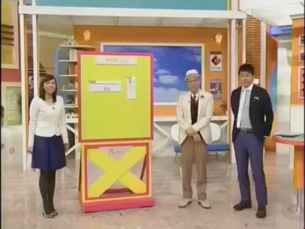 ジョイフルクラッカーが日本テレビの「スッキリ!!」内の「テリーが選ぶ2009マル珍グッズ」に見事選ばれました!