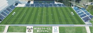 Jリーグ|スポーツイベントのオープニングイベントを盛り上げる巨大クラッカー!(FC今治様)